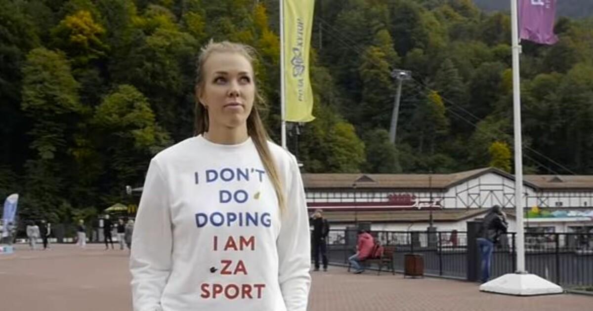 Dopingtatt utøver brukte «jeg tar ikke doping»-genser før OL