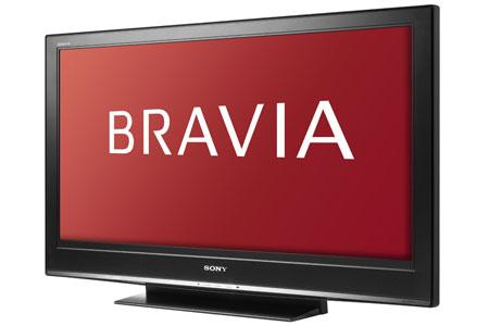Sony Bravia_premie