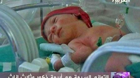 En av syvlingene i Egypt (Foto: Arabiya)