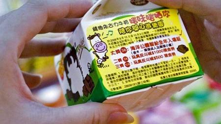 Morsmelkerstatning Kina (Foto: EPA)