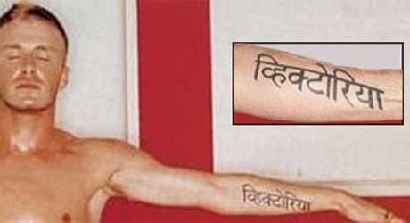 KJÆRLIGHET: David Beckham viser sin kjærlighet til sin Victoria ved å nesten tattovere det på armen.