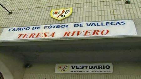 Inngangen til Rayo Vallecano (Foto: ESTVE)