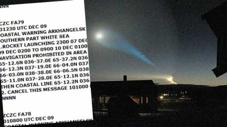 Dette lyset kunne folk i Nord-Norge   observerer like før klokken åtte onsdag morgen. Nå mener flere at det   er en rakett. Dette kan stemme med meldingen fra et russisk amatørradioforum.   (Foto: Jan Erik Steine )