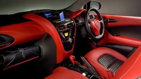 Aston-Martin-Cygnet-interior