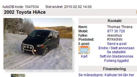 HiAce