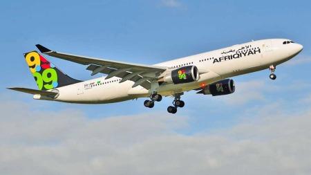 Afriqiyah Airways Airbus 330-200   (Foto: AP)