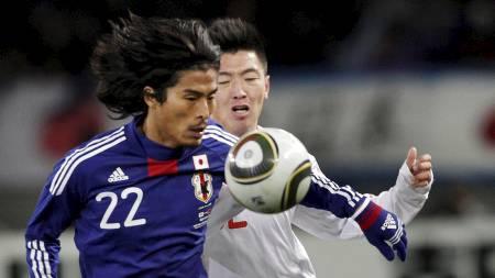 Yuji Nakazawa (Foto: Koji Sasahara/AP)