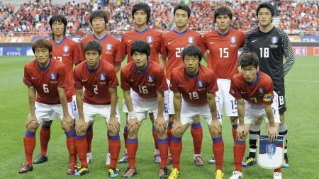 Sør-Korea (Foto: JUNG YEON-JE/Afp)