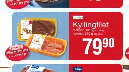kylling (Foto: faksimile)