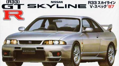 Nissan_skyline_R33
