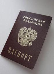 HER ER DET: Maria Amelie har fått russisk pass (Foto: Maria   Amelie)