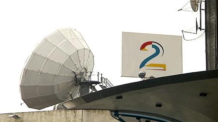 MEDIEHUSET TV 2 består i dag av en rekke tv-kanaler, samt nettstedet tv2.no og TV 2 Sumo. (Foto: TV 2)