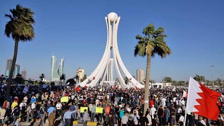 Bahrain perleplassen (Foto:   AP)