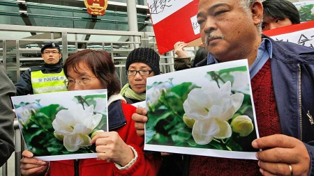 Kina Jasmine Hong Kong (Foto: AP)