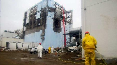 Fukushima Japan  (Foto: AFP)