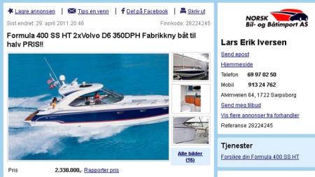 Denne båten har aldri vært brukt - og kan bli din for halv pris. Faksimile: finn.no