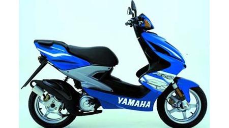 yamaha-yq-50-aerox-r