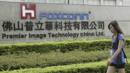 Foxconn (Foto: STR/Afp)