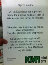 plakat kiwi romsås (Foto: Anders Røberg-Larsen)