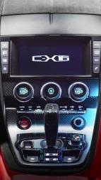 Jaguar C-X16 interiør 4