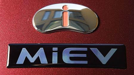 Mitsubishi-i-MiEV_emblem