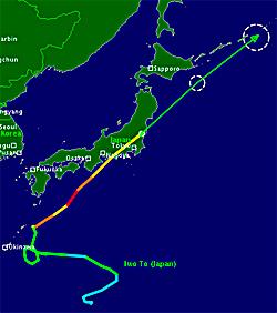 Roke er på vei ut i Stillehavet igjen torsdag ettermiddag. (Foto: TSR)