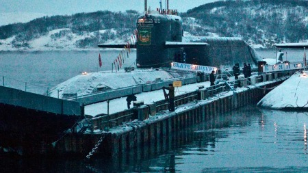 Murmansk Yekaterinburg  (Foto: AP)