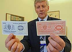 - Sedlene var en del av en større beredskapsplan, og skulle bare settes i sirkulasjon som betalingsmiddel etter nærmere kunngjøring, sier Leif Veggum i Norges Bank. (Foto: Kjell Persen)
