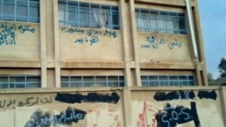 syria grafitti (Foto: CBS)