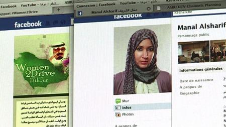 FENGSLET: Manal al-Sharif ble anklaget for å ha forstyrret ro og orden, og ble kastet i fengsel.  (Foto: Skjermdump)