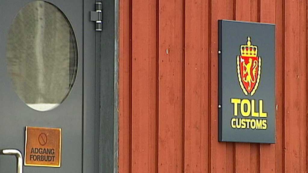 GRENSEKONTROLL: Et kamera som ble snudd var alt som ble gjort for å sikre svenskegrensen i Hedmark. Illustrasjonsfoto. (Foto: TV 2)