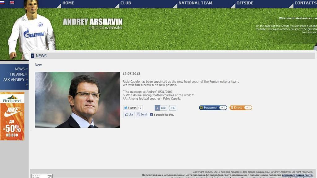 Andrej Arsjavin forteller på sin hjemmeside at Fabio Capello tar over Russland. (Foto: TV 2/)