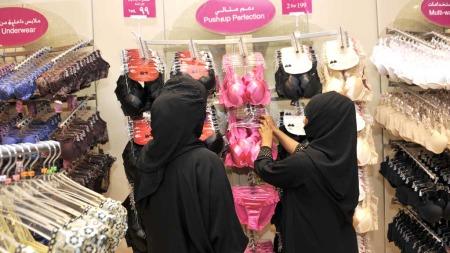 tørrhet i skjeden saudi arabia kvinner
