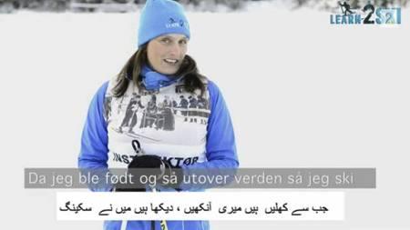SYNGER: Siri Halle spilte inn låten i Islamabad i 2007. Musikkvideon ble laget før jul og har arabisk undertekst. (Foto: Learn2Ski/)