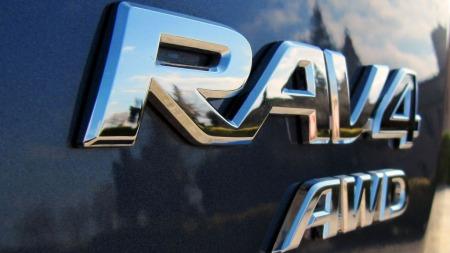Toyota-RAV4-emblem (Foto: Benny Christensen)