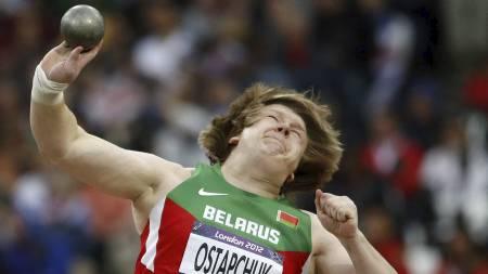 Ostapchuk (Foto: Matt Dunham/Ap)