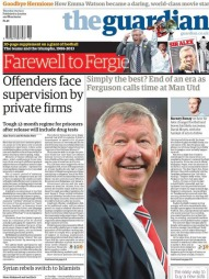 media-sir-alex-ferguson-retires-guardian-front-page-may-9