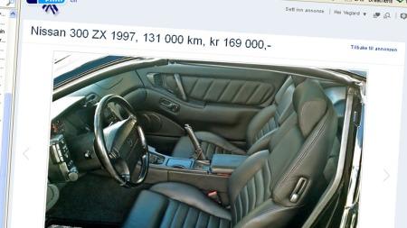 Nissan 300zx 2