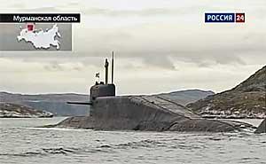 Også ubåter fra Nordflåten ble brukt i øvelsen på Kola-halvøya september 2012.
