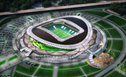 Hjemmebanen til Rubin Kazan, Rubin Arena.