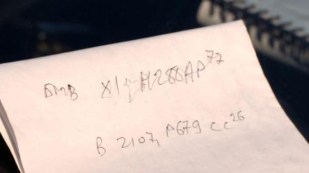 Russland registreringsnummer (Foto: Aage Aune, TV 2)
