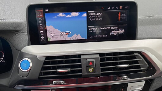 Mark the blue starter cover.  By the way, BMW has one of the best infotainment systems on the market - even if the screen is not the largest.