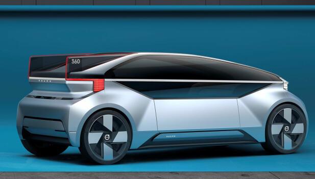 Designet ligner ikke på så mye vi kjenner fra Volvo til nå...