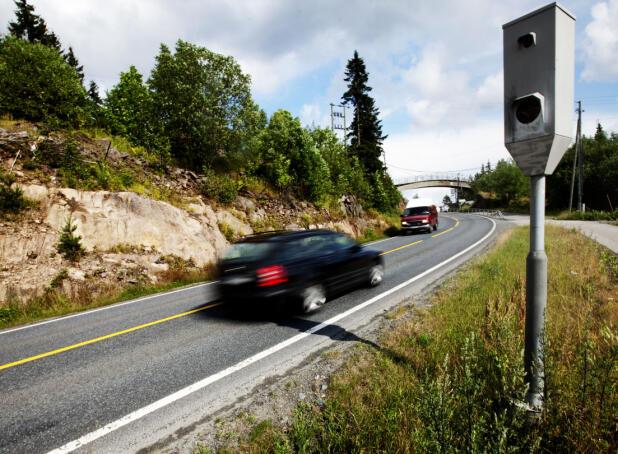 Over 300 frittstående fotobokser er plassert rundt om på norske veier.