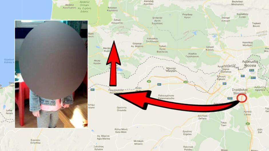 kart over tyrkia google Kypriotiske medier: Slik flyktet kidnapperne med norsk jente (3) kart over tyrkia google